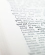 the word 'patent' highlighted in a dictionary