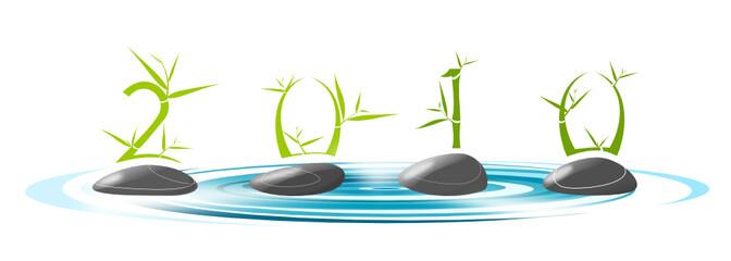 2010 Zen eau