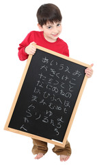 American Boy with Japanese Alphabet