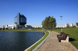 Landscape with modern national library building in Belarus