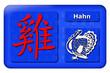 3D-Button - Chinesische Tierkreiszeichen - Hahn