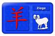 3D-Button - Chinesische Tierkreiszeichen - Ziege