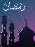 background for ramadan poster