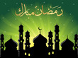 wallpaper for ramadan celebration