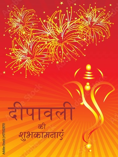 vector illustration for deepawali