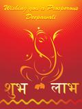 wishing you a prosperous diwali poster