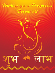 wishing you a prosperous diwali