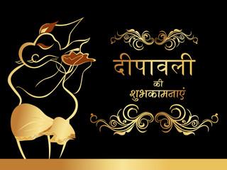 beautiful illustration for diwali celebration