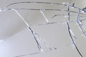 Cracked Mirror 4