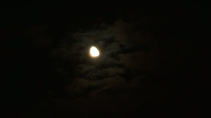 cloudly moon