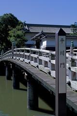 皇居の平川門
