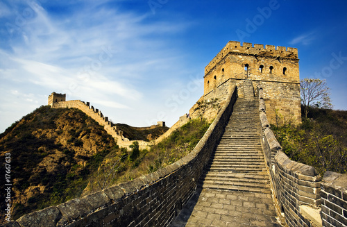 Foto op Aluminium Chinese Muur The great wall