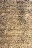 Ancient Slab Inscription at Polonnaruwa Sri Lanka poster