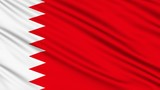 Bahraini Flag, with real structure of a fabric
