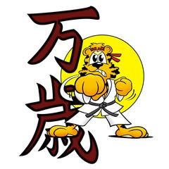 Banzai Tiger