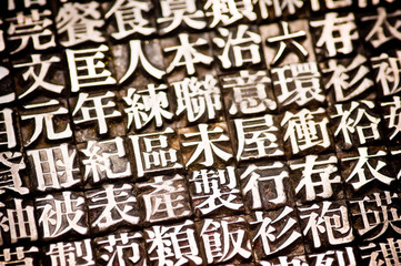 Chinese type