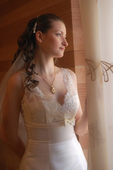 The bride pending