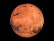 Leinwandbild Motiv Der Mars