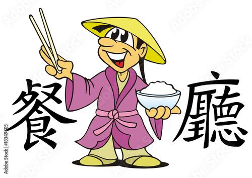 China restaurant 01 stockfotos und lizenzfreie bilder for 10 facts about chinese cuisine