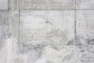 Betonfassade - Sichtbeton