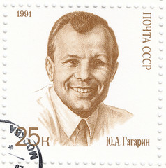 RUSSIA - CIRCA 1991 : Russian astronaut Yuri Gagarin - first hum