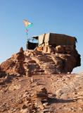 Petra mountain viewpoint. poster