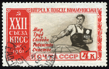Stamps on blacke background, 1961 year,Russia.