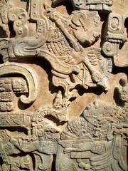 Ancient Maya lintel blood-letting ritual