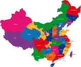 Colorful administrative divisions of China with capital cities poster