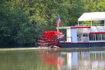 American Paddle Wheel