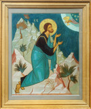 Icon The Pray of the Lord Jesus Christ poster