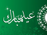 filigree background with islamic zoha poster