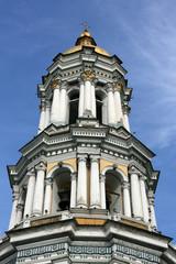 Kiev - Lavra Belltower