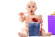 Baby with present