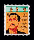 IRAQ postage stamp featuring assassinated Kamal Jumblatt