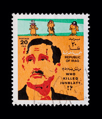 IRAQ postage stamp featuring assassinated Kamal Jumblatt