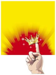 王冠 ナンバーワン