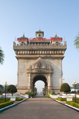 Patuxay, the victory gate of Vientiane, Laos