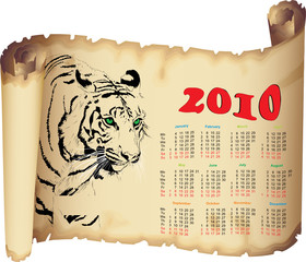 Calendar drawn on a paper roll.Vector illustration