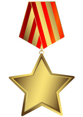 Gold star with red and golden striped ribbon
