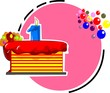 Illustration of birthday cake and candle lighted