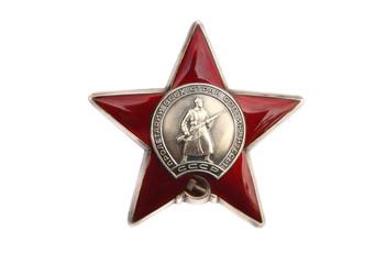 World War II Russian Order