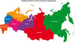 Color regions of the Russian Federation