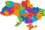 Administrative divisions of Ukraine poster