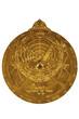Leinwandbild Motiv Astrolabe planisphérique
