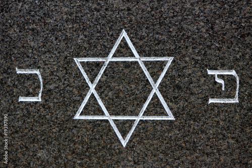 Leinwanddruck Bild Judenstern