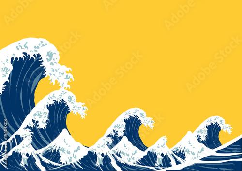 Japanese sea