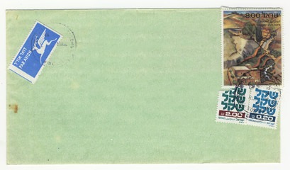 israel stamps on envelope