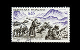 French Republic Stamp
