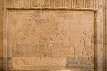 Temple of Hor. Egypt. Kom-Ombo.